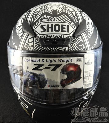 【小隱部品】全新現貨!Shoei Z7 MARQUEZ Digi ant 黑螞蟻( Arai Rx 7x X-12 )