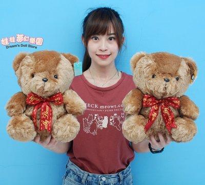 泰迪熊娃娃~熊玩偶~小熊娃娃~柔毛熊~...