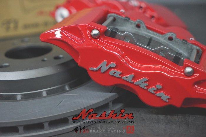 世盟經銷專賣 MITSUBISHI VIRAGE 專用 Nashin T1系列單向雙活塞 原廠鋁圈直上 / 制動改