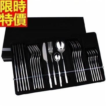 西式餐具組含刀叉餐具-牛排刀子叉子勺湯匙高檔不鏽鋼24件套西餐具套組68f10[德國進口][巴黎精品]