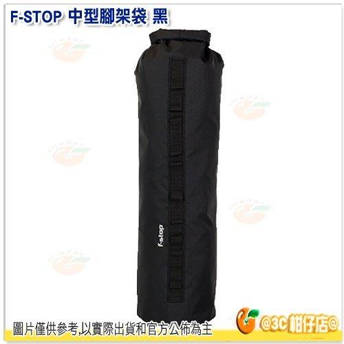 @3C 柑仔店@F-STOP 中型腳架防護套 公司貨 ⿊ AFSP049K 超輕量 多功能彈性 防水