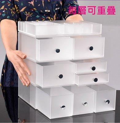 壓克力化妝品收納盒
