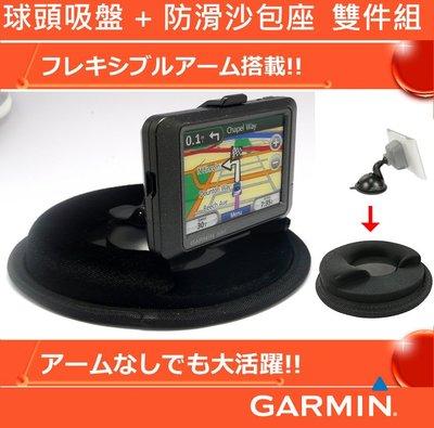 Garmin nuvi garmin51中控台沙包底座導航車架DriveSmart 57 52吸盤車用布質防滑四腳座車架