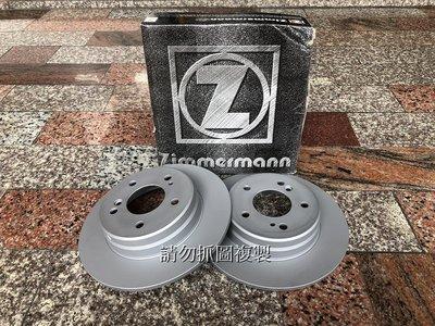 賓士 BENZ W203 全新 德國OZ 盤面280 後輪 煞車盤 後碟盤