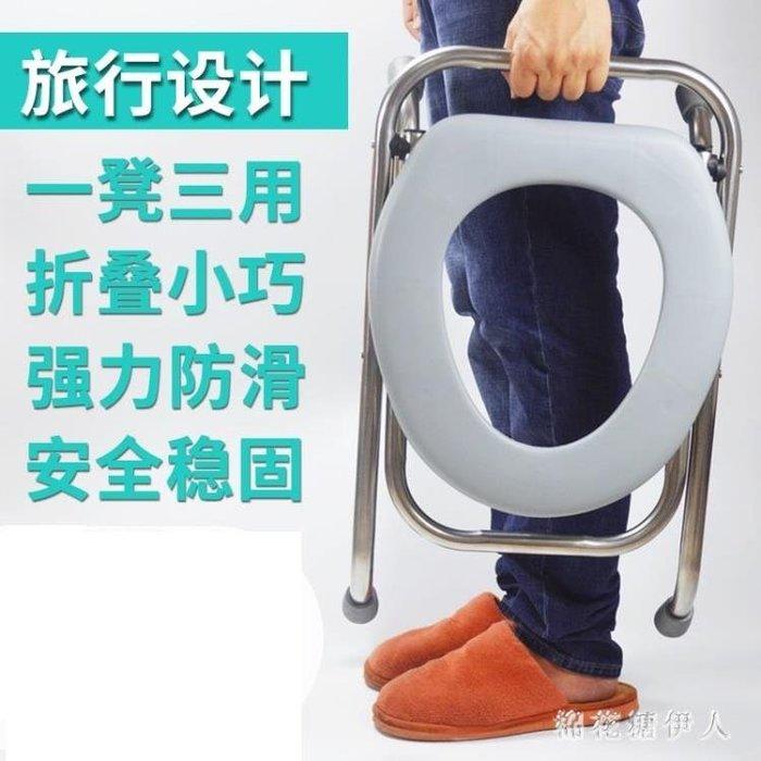 坐便器 可折疊孕婦坐便器家用蹲廁簡易便攜式移動馬桶座便椅子 AW7301
