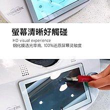 【美善品可用】TM5 TM6螢幕保護膜 鋼化玻璃膜 客製化 美善品專用保護膜 福維克