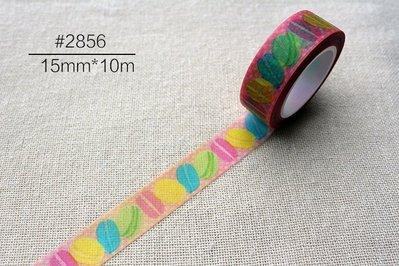 小螃蟹❤文雜:和紙膠帶/裝飾膠帶【馬卡龍】