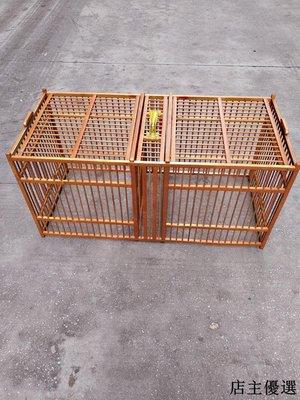大號畫眉鳥竹攻籠斗鳥籠打架籠公籠比賽專用籠