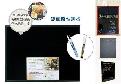 實木5尺畫架 ~ 原木畫架 畫室作畫 宣傳 婚紗照 菜單展示 海報展示 目錄可放~彩繪畫板鏡面黑板記事板公告板~