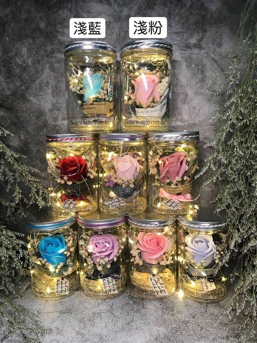 特價!!聖誕節禮物 小夜燈 七夕情人節禮物首選 乾燥花 香皂花 燈罐