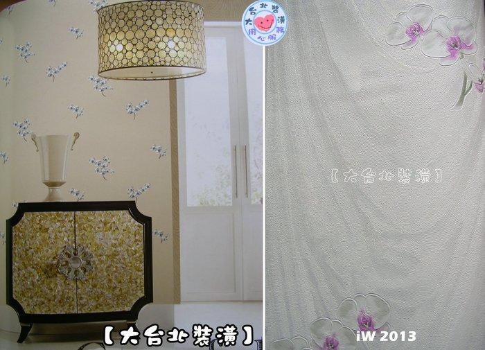【大台北裝潢】IW馬來西亞現貨壁紙* 環保建材 氣質蘭花(3色) 每支580元