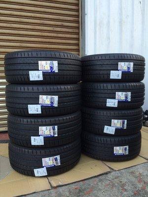 辰易汽車 米其林 PS4運動胎 245/45R17 245/45/17 245-45-17