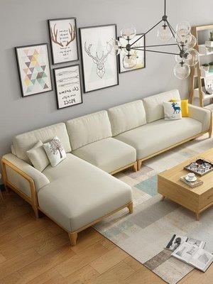 全店折扣活動 北歐布藝沙發組合小戶型客廳整裝現代簡約家具實木L型木加布沙發