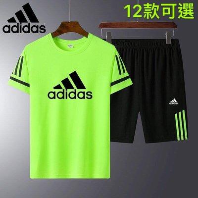 【兩件套】adidas 愛迪達 三葉草...