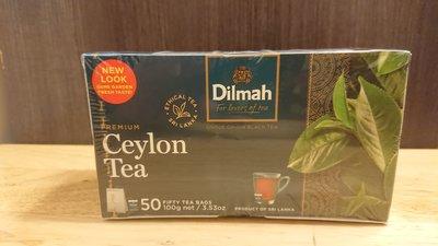 【西格碼】〔現貨〕Dilmah帝瑪 錫蘭紅茶2gx50入_公司貨_正常效期_錫蘭_斯里蘭卡_茶包_紅茶 新北市