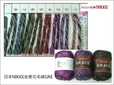 【彩暄手工坊】日本NIKKE GRAC...