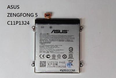 全新原裝 ASUS華碩 ZenFone5 A500G Z5 C11P1324 手機電池 台北市
