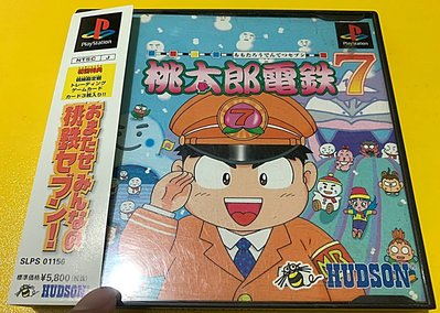 幸運小兔 PS遊戲 PS 桃太郎電鐵 7 桃太郎電鉄 7 有側標 PlayStation PS3、PS2 主機適用 B6