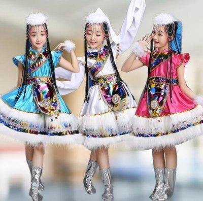 元旦節兒童藏族演出服 女新款水袖衣服幼兒中國小 國中少兒民族舞蹈表演服裝 莎芭