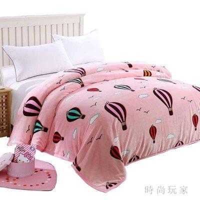 冬季用珊瑚絨毯子加厚保暖毛毯被子單件法蘭絨床zzy6073
