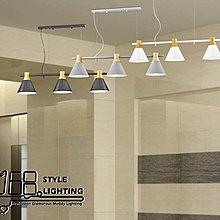 【168 Lighting】居家生活《木藝吊燈》(三色)GD 20247