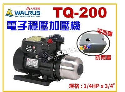 【上豪五金商城】大井泵浦 TQ200 1/4HPx3/4 抽水馬達 電子穩壓加壓馬達 低噪音型 加壓泵浦