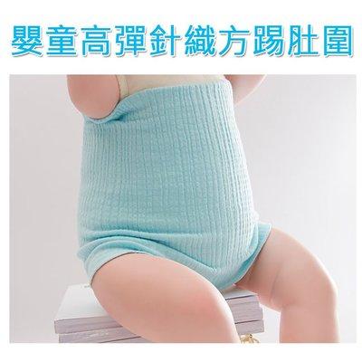 寶媽咪~嬰童高彈性針織肚圍/防踢被/護肚/18cm~50cm大小童適用