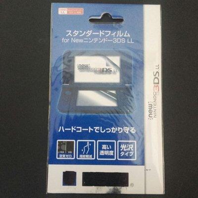 NEW 3DSLL NEW 3DSXL 保護貼
