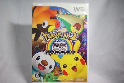 [耀西]二手 任天堂 Wii 純日版 神奇寶貝樂園2 PokePark 2 Beyond the World 精靈寶可夢
