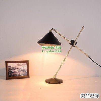 『光影藝術』美式Bert Frank SHEAR涼帽臺桌燈/茶幾書房臥室臺桌燈YS377