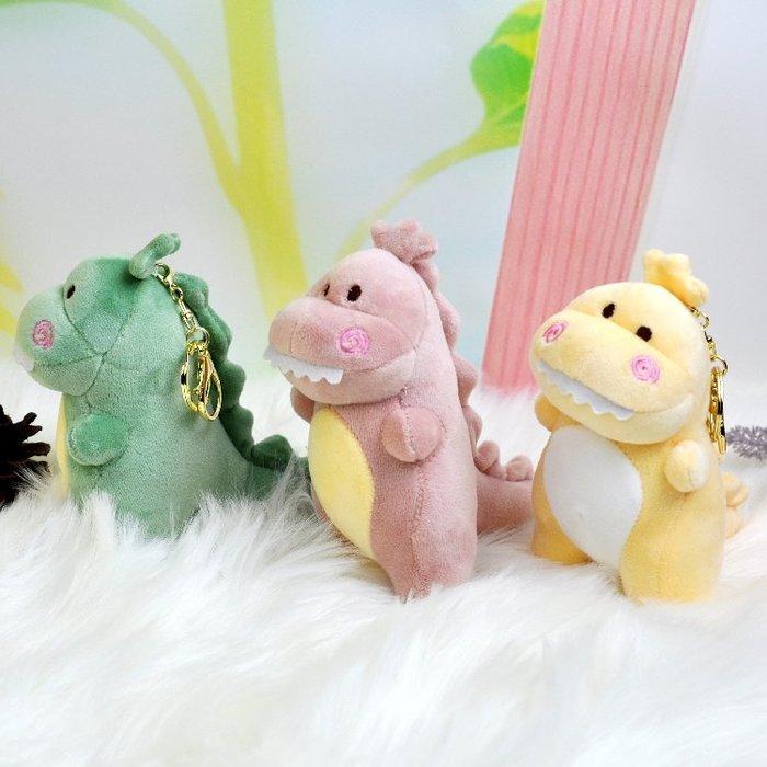 恐龍吊飾 娃娃機熱銷款 小恐龍娃娃 恐龍公仔