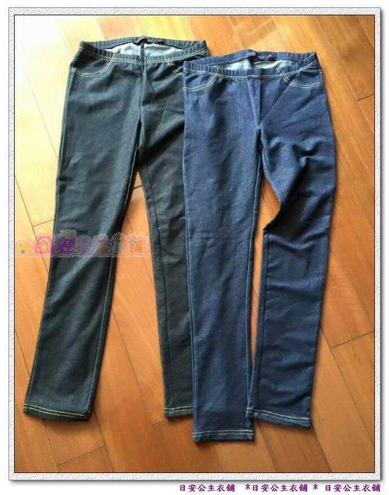 日安公主衣舖PA588*歐美原單 黑色/藍色仿牛仔內搭褲 (92-146)