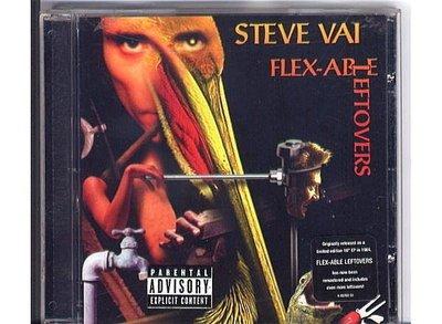 史帝夫范 遺珠重現 Steve Vai Flex-Able Leftovers