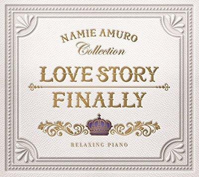 Love Story・Finally 安室奈美恵 放鬆鋼琴音樂盒 現貨