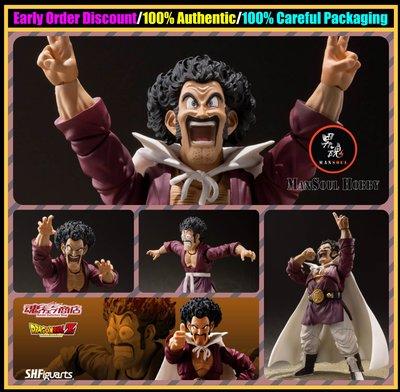 男魂 預訂 1-2月 可順豐 撒旦先生 SHF 龍珠 Bandai S.H.Figuarts Dragon Ball Z Mr.Satan