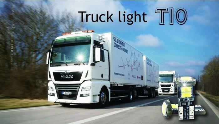 綠能基地㊣MIT 小燈 三面光 24V T10小燈 LED小燈 室內燈 牌照燈 車廂燈 24V小燈泡 寬壓 車牌燈