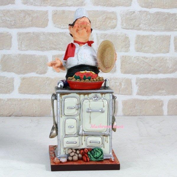 點點蘑菇屋 歐洲進口 精緻法國社會寫實派設計師FORCHINO系列擺飾-主廚 陶鍋燉香雞 廚師 免運費