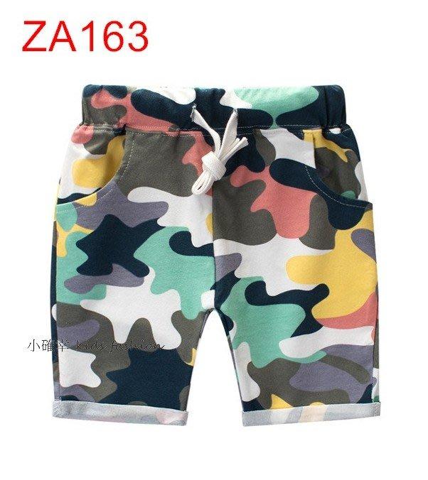 小確幸衣童館 ZA163 夏季新品美式萊卡棉彈力迷彩繫繩鬆緊腰五分褲休閒運動短褲