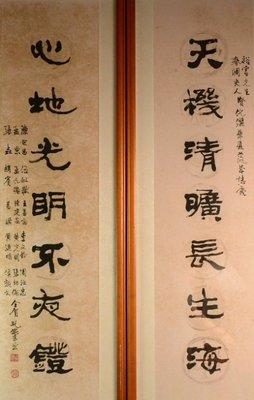 書法 ...孔子第75世後裔  洪秀柱國小老師 。孔依平1979年-)出生於湖北枝城市 書法家及陶瓷器繪畫藝術