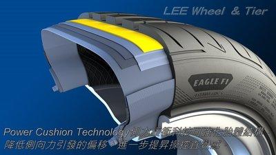 桃園 小李輪胎 GOOD YEAR 固特異 F1A5 225-45-17 高品質 高性能 全系列規格 優惠價供應歡迎詢價