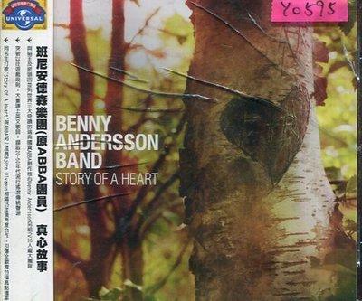 *還有唱片行* BENNY ANDERSSON BAND / STORY OF A HEAR 全新 Y0595 (殼破)