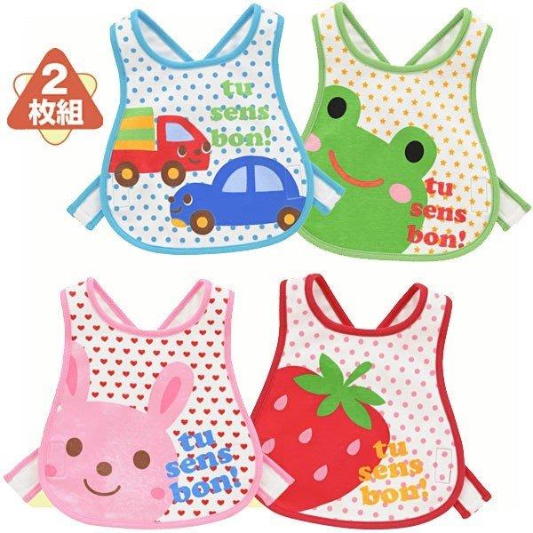【瑜瑜小屋】可愛《大青蛙草莓系列》吃飯衣圍兜((二件組))