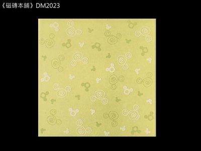 《磁磚本舖》Disney 迪士尼 綠色米奇磁磚 DM2023 20x20公分 地壁可用 花磚
