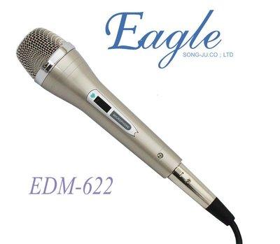 【ZERO 3C】EAGLE 動圈式有線麥克風 EDM-622 @含稅發票