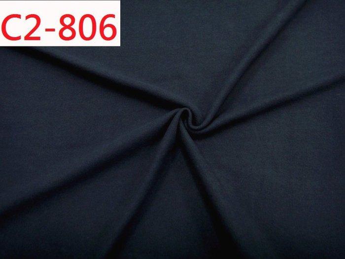 (特價10呎350元) 布料零售批發【CANDY的家2館】布號 C2-806秋冬彈性深灰綠針織刷毛外套裙褲料☆
