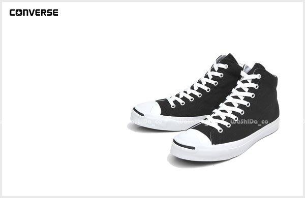 washida PLUS【日本 converse JACK PURCELL MID 開口笑 高筒 黑色 帆布鞋 限定款】