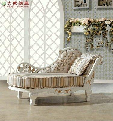 【大熊傢俱】A11A 玫瑰系列 新古典 歐式沙發 布藝貴妃 躺椅 法式沙發 貴妃椅 左貴妃
