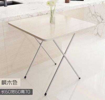 桌子折疊長方形懶人桌子折疊桌子床上木桌子床頭桌子塑料桌子桌子-晴景街