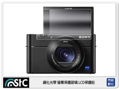 ☆閃新☆STC 鋼化光學 螢幕玻璃 保護貼 適SONY RX100 VI 6 M6 VII M7 A7III ZV1