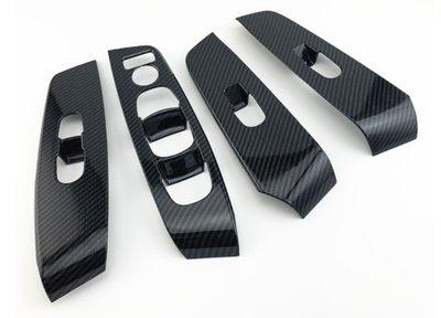 日產 2020 2021 NISSAN SENTRA B18 玻璃開關飾板 扶手飾板 內扶手 碳纖紋